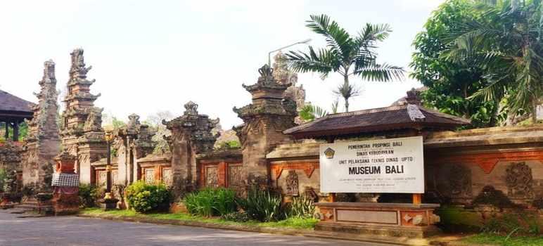 Museum-Bali-Denpasar-bali